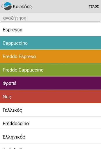 【免費商業App】Simple Go-APP點子