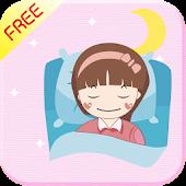 꿈해몽 - 무료