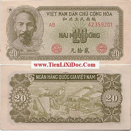 20 Đồng Việt Nam Dân Chủ 1951(Xanh Lá)