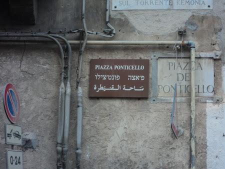 Imagini Italia: Palermo - Un mix de culturi