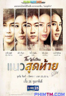 Ranh Giới Cuối Cùng - Naew Suthai