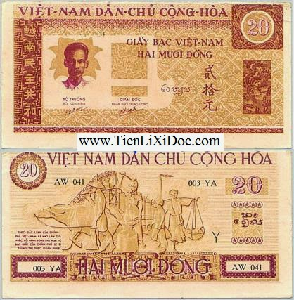 20 Đồng Cụ Hồ 1946