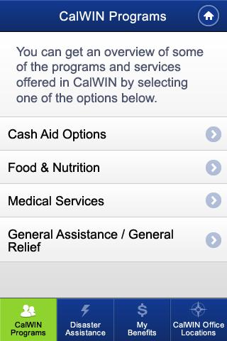 CalWIN Mobile Application - screenshot