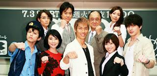 Thầy Giáo Vĩ Đại Onizuka 1998 - Great Teacher Onizuka 1998  live action VietSub