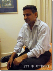 R K Paliwal 1