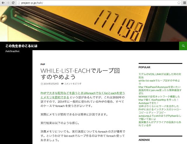 スクリーンショット 2014-03-31 0.49.21.png