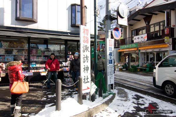 日本輕井澤街道