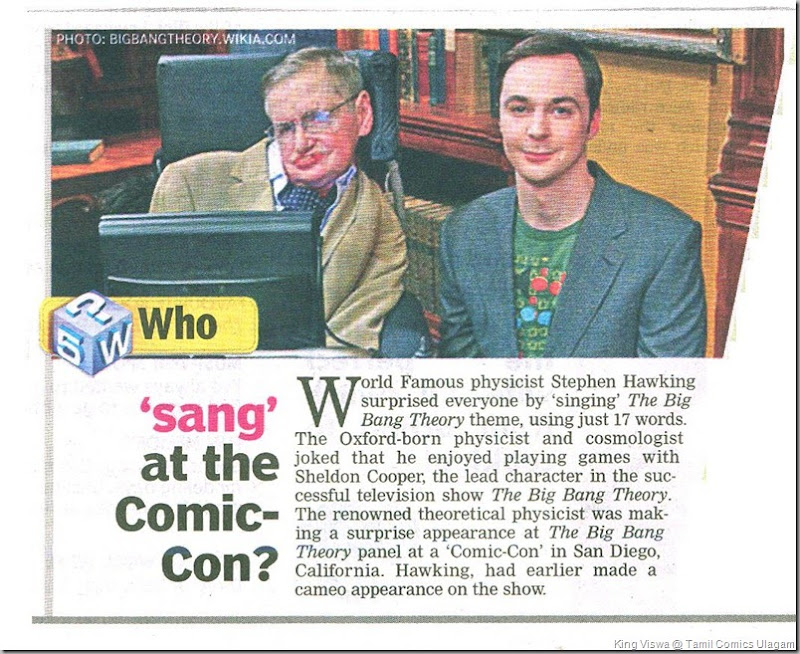 Deccan Chronicle Chennai Chronicle Sunday 21st July 2013  Comic Con News