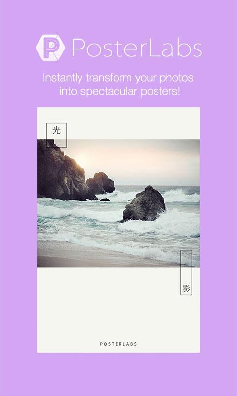 PosterLabs - screenshot
