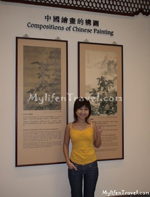 Hong Kong Art Of Muzium 30