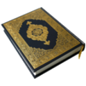 Mushaf - Quran Kareem icon