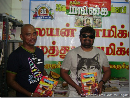 CBF Day 07 Photo 35 Stall No 372 Kumaran Sir with Director Mysskin with CBS