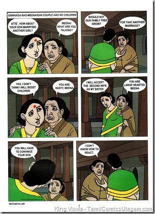 Indya Comics Issue No 2 Apr 2011 Sandhya Raaga 1st Page