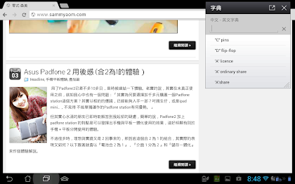 Screenshot_2012-12-21-08-48-02.jpg