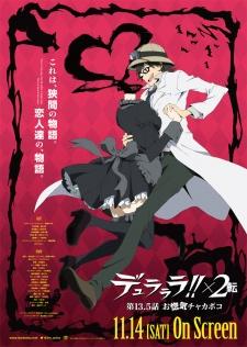 Durarara x2 Ten OVA - Durarara!!x2 Ten OVA, Durarara!!x2 Ten Special, Durarara!!x2 Ten Episode 13.5 VietSub