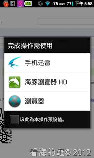screenshot-1344160735589
