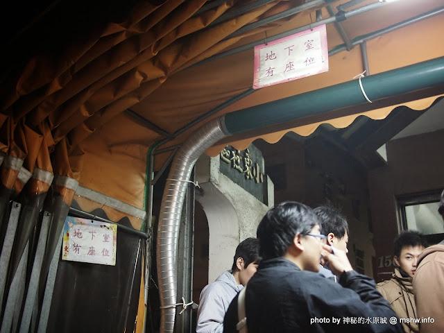 【食記】台南東區-一點刈包@成功大學 : 傳說中一點人最多的宵夜美味, 台南人與學子的共同回憶 中式 包子類 區域 台南市 台式 宵夜 早餐 早點類 東區 輕食 飲食/食記/吃吃喝喝