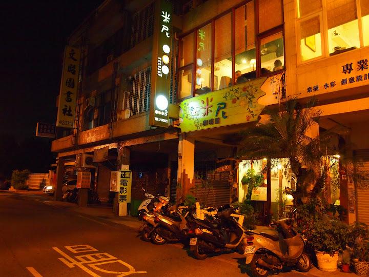 台南市建業街39號-3