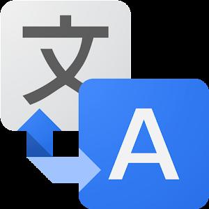 Icono del traductor de Google
