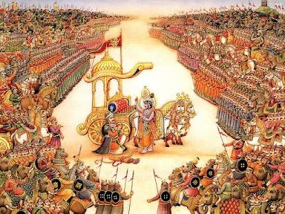 Mahabharata Full 106 Chapters