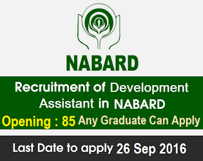 National Bank For Agriculture And Rural Development Recruitment नशनल बक फर एगरकल