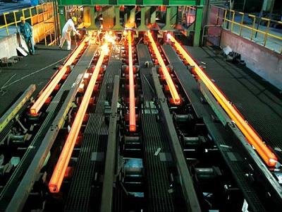 sắt thép xây dựng tại tỉnh Bình Phước