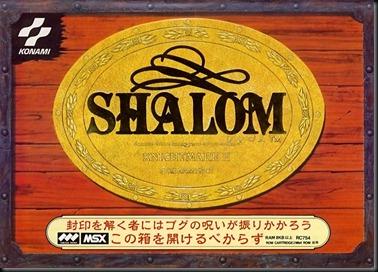 Shalom_-Konami-_front