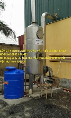 hình ảnh tháp hấp phụ xử lý khí thải