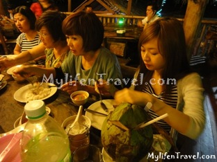 Mae Salong Restaurant 44