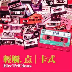 ElecTriCious_CD.jpg