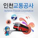 인천터미널 logo