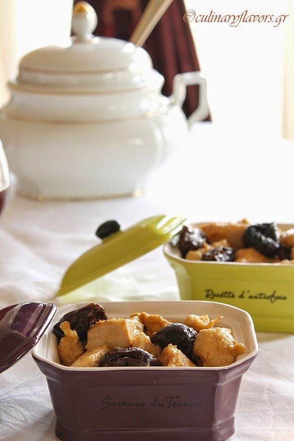 Chicken with Prunes.JPG