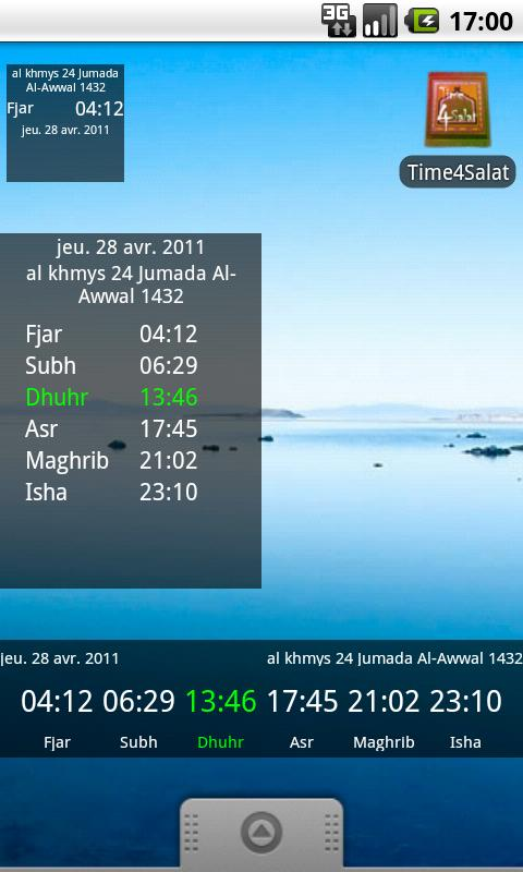 Time 4 Salat - screenshot