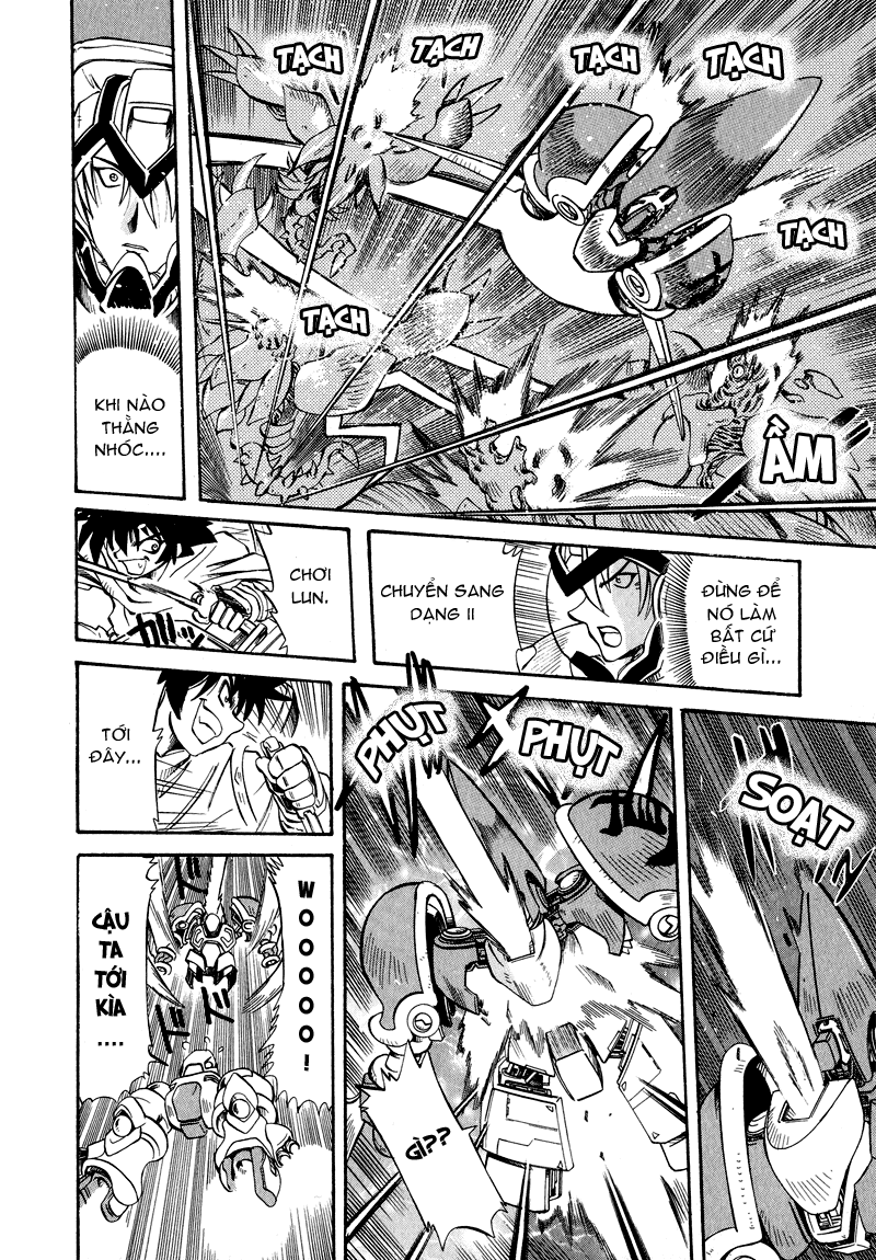 Getter Robo Hien – The Earth Suicide Chap 001