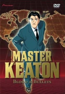 Master Keaton - Anime Master Keaton: Blood and Bullets VietSub