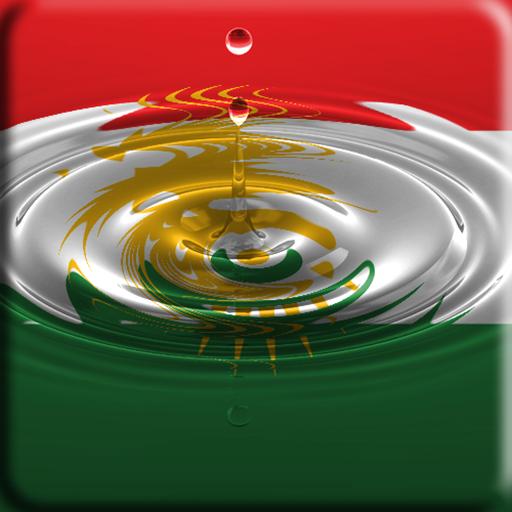 Kurdistan Wave LWP 個人化 App LOGO-APP試玩