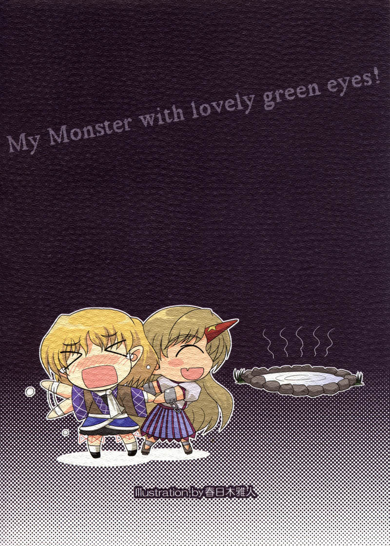 Touhou - My Monster with Lovely Green Eyes! Chap 001