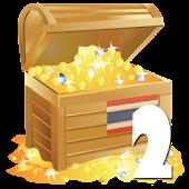 ราคาทอง Thai Gold Price