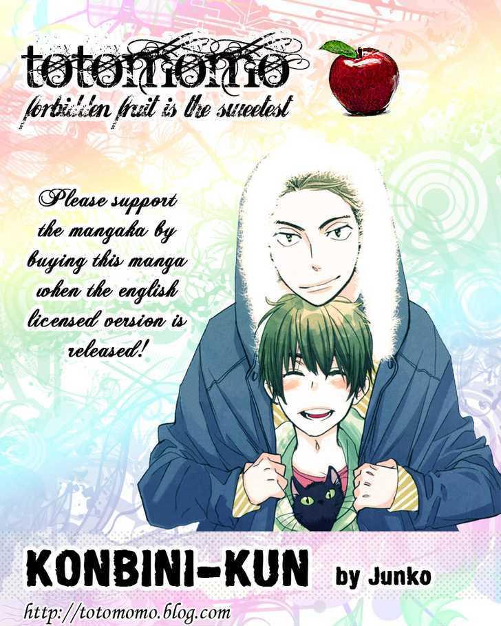 Konbini-kun Chap 003