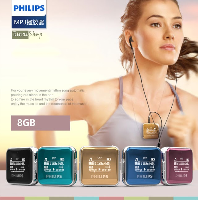 Philips SA2208 (8Gb)