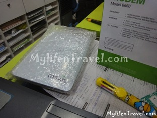 Maxis Wireless Internet 24