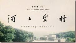 flowingstories-cover-300x168
