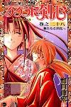 08_Rurouni-Kenshin.jpg
