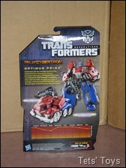 FOC optimus (2)