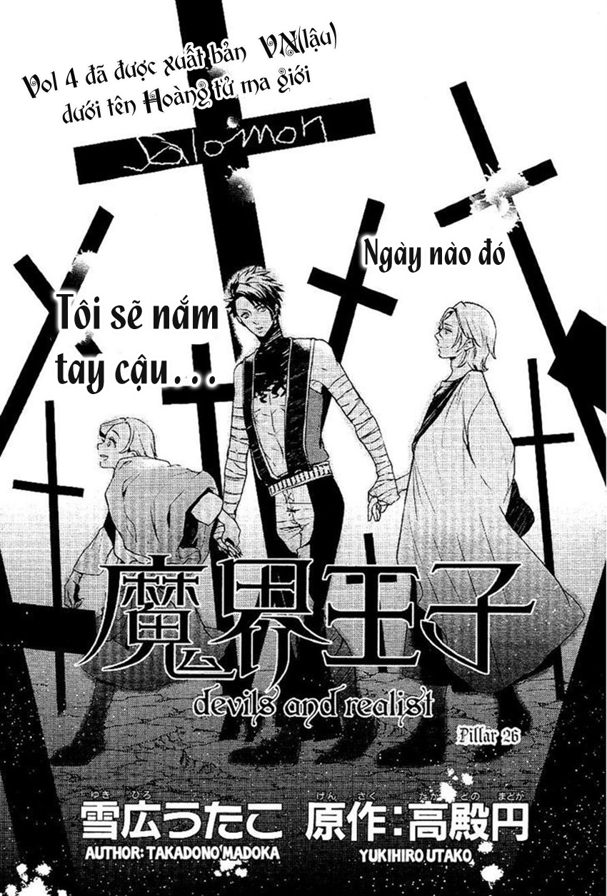 Makai Ouji: Devils and Realist Chap 029