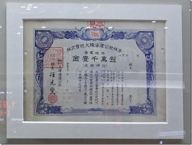DSC01719 -2