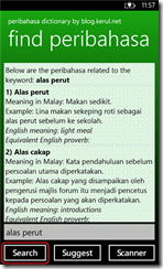 peribahasa-dictionary-windows-phone-search-function