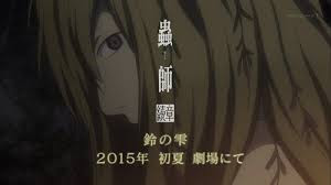 Mushishi Zoku Shou: Suzu no Shizuku - Mushishi Tokubetsu-hen: Suzu no Shizuku, Mushishi: The Next Chapter - Drops of Bells VietSub