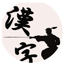 Northern Shukokai Karate