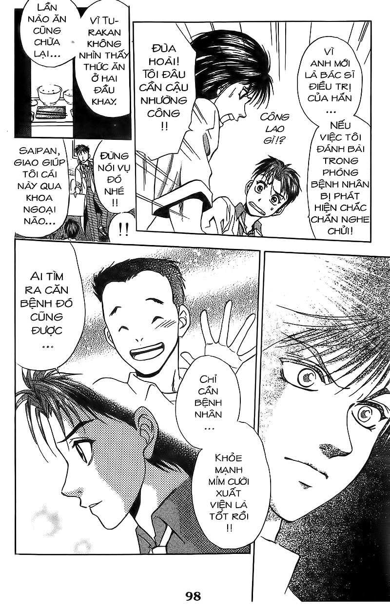 Addicted To Curry Chap 112